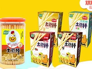 甘肃天润园食品有限责任公司企业LOGO
