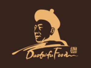 哈尔滨道台府食品有限公司
