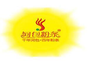 重庆大茂农业发展有限公司