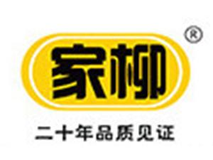 广西家柳食品科技有限公司企业LOGO