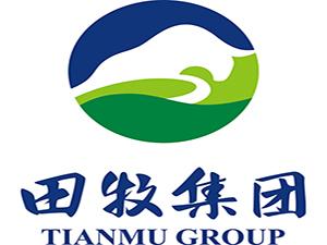 内蒙古田牧实业股份有限公司