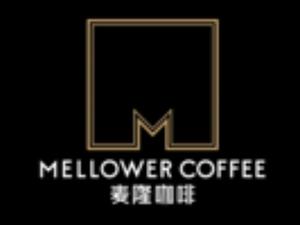 麦隆咖啡销售有限公司