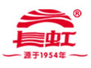 正蓝旗长虹乳制品厂
