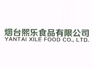 烟台熙乐食品有限公司企业LOGO