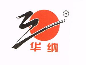 潮安县华纳食品有限公司