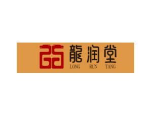 安徽龙润堂生物科技有限公司