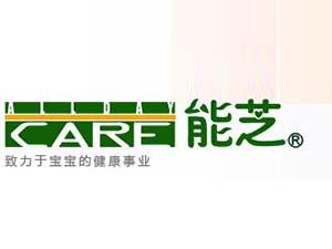 上海能芝医药科技有限公司