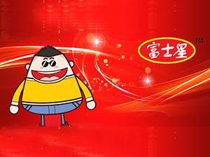 河南富士星食品有限公司