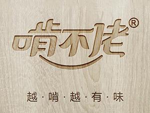徐州吾必香食品有限公司