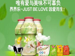 辰诺(上海)国际贸易乐虎企业LOGO