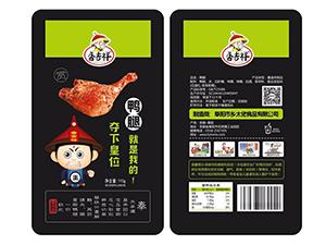 阜阳市乡太佬食品有限公司企业LOGO