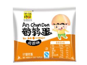 ��h申香�食品有限公司