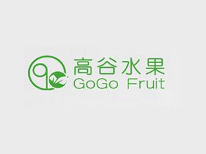 广州高谷进出口贸易有限公司