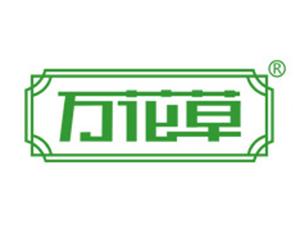安徽�f花草生物科技有限公司