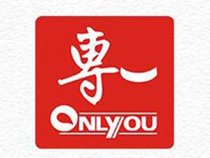 广州市专一食品有限公司