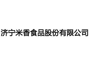 ����米香食品股份有限公司