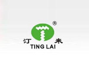 重庆市汀来绿色食品开发有限公司