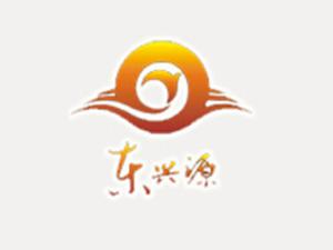莱芜东兴源食品有限公司