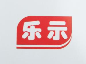 海太(晋江)食品有限公司