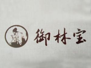黑龙江御林宝生物科技有限公司