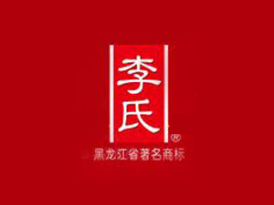 黑龙江李氏自然食品有限公司