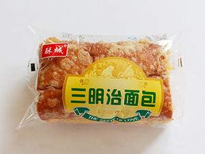 日照云峰食品有限公司