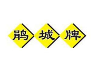 四川省郫�h豆瓣有限公司