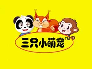 子长县泽尚食品有限公司