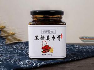 济南暖食光食品有限公司