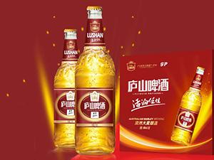 江西九江市庐山啤酒厂