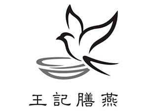 深圳市天源国际生物科技有限公司