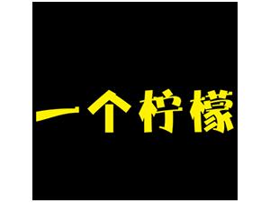 今日金生(北京)国际食品有限公司