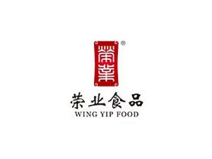 广东荣业食品有限公司