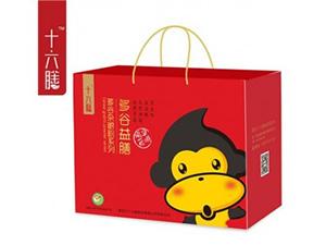 黑龙江十六膳食品有限公司企业LOGO