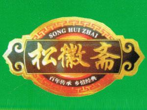 香港芝其�食品有限公司