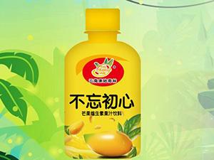 云南原始雨林芒果饮料有限公司企业LOGO