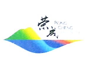 荣成市供销电子商务有限公司