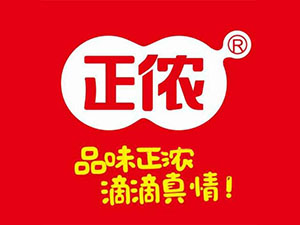 河南省正浓食品有限公司