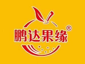 睢县巨人园生物科技食品饮料有限公司
