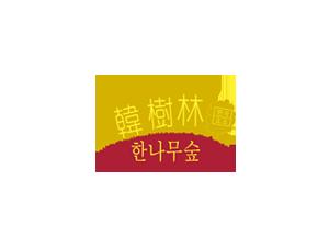 泉州韩福食品有限公司