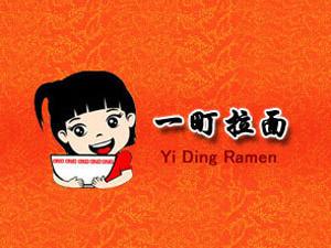 深圳市一町食品有限公司