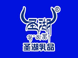 青海青海湖乳业有限责任公司