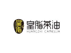 泰和县皇脂茶油开发有限公司