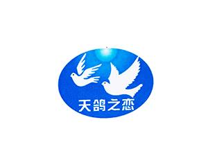 湖南丽宇鑫食品有限公司