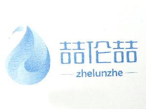 鹤山加伦加天然山泉水有限公司