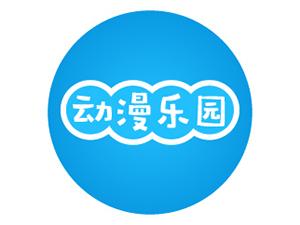 青岛百芙瑞食品有限公司
