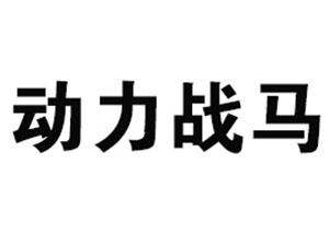 深圳锐澳酒业有限公司企业LOGO
