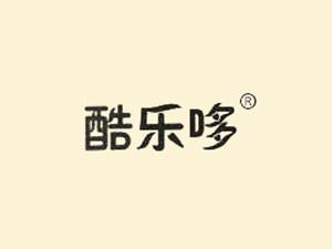 山东酷乐哆食品有限公司企业LOGO