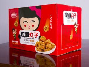 河南麦得好食品有限公司企业LOGO