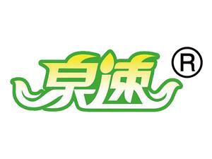 开封市润禾源食品有限公司